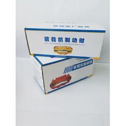 牛皮纸包装箱规格,益合彩印,日照牛皮纸包装箱图片