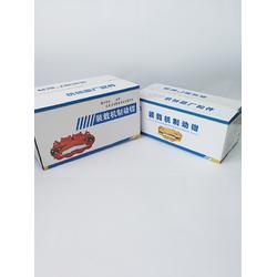 日照五金工具纸箱-益合彩印销售-五金工具纸箱图片