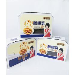 核桃乳包装盒哪家好_核桃乳包装盒_益合彩印图片