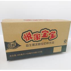 土特产包装纸箱多少钱 土特产包装纸箱 益合彩印厂家直销