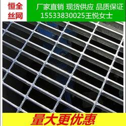 耐磨钢格板-镀锌钢格栅板-镀锌钢格板厂家-恒全图片