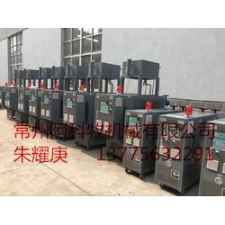 供应工业温度控制机 车架热压模压成型配套模温机图片