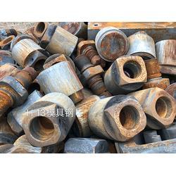 H13模具铁收购单价_天宏再生资源(在线咨询)_H13模具铁图片