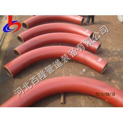 碳钢弯头-百隆管道我们更专业-90度碳钢弯头生产厂家图片