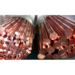 徐州電極銅棒-【銅麒鎂業紫銅棒】-江電極銅棒哪家好圖片