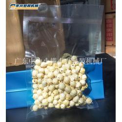 中山真空包装袋-丰兴包装机械-真空包装袋图片