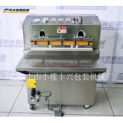 枕头压缩包装机 丰兴包装机械(在线咨询) 压缩包装机图片