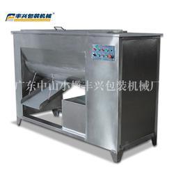 中山五谷杂粮混合机-丰兴包装机械(在线咨询)五谷杂粮混合机图片