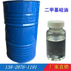 厂家供应高低粘度二甲基硅油 二甲基硅油生产厂家 201硅油什么图片