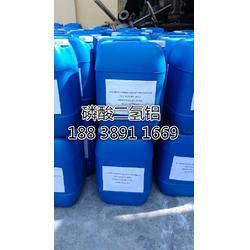 磷酸二氢铝耐火材料粘合剂生产厂家巩义新星磷化有限责任公司图片
