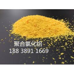 聚合氯化铝在造纸行业废水处理中的应用价格