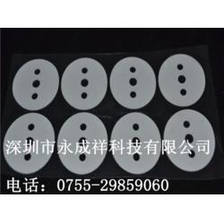 散熱導熱墊片 永成祥高導熱硅膠片 導熱硅膠泥