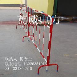 组合式铁马安全护栏 铁质安全围栏 红白双色可移动轻质围栏图片