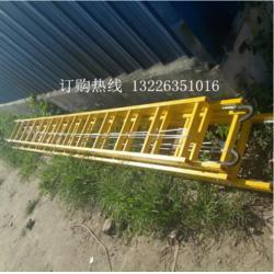 方管絕緣梯單升降梯6米 電力用高強度絕緣梯 玻璃鋼單升降梯圖片