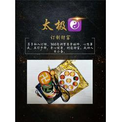 郑州公司起名-郑州公司起名电话-元合风水网(优质商家)图片