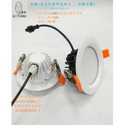 新款防水筒灯外壳压铸筒灯套件游泳池防水筒灯套件外壳图片