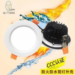 厂家直销2.5寸贴片防水筒灯外壳IP65LED防水筒灯外壳压铸防水筒灯套件图片