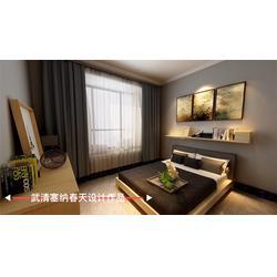 天津旧房的翻新-塞纳春天武清店图片
