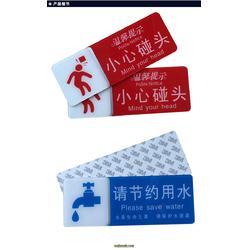 相城区黄桥鼎盛(图)_亚克力相框_贵州亚克力图片