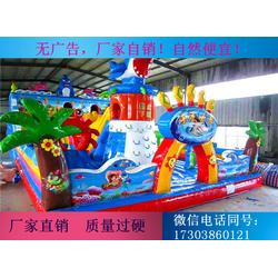 兒童玩具充氣城堡淘氣堡蹦蹦床 家用游樂場魔幻跳床 海底世界圖片