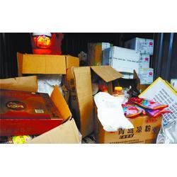 塑料类销毁、展华回收、广州黄埔南岗街道销毁图片