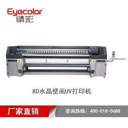 工业级8D水晶浮雕壁画万能UV数码卷材机 睛彩 专业生产厂家直销图片