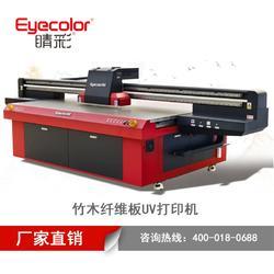 竹木纤维板UV打印机 万能平板数码打印机 睛彩数码 生产厂家直销图片