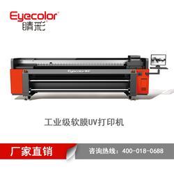 工业级软膜 UV卷材打印机 灯箱布 车贴 软膜机 专业喷印设备厂家直销图片