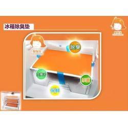 绿晨轶阳-安全环保(图),负氧离子枕头品牌,铁岭负氧离子枕头图片