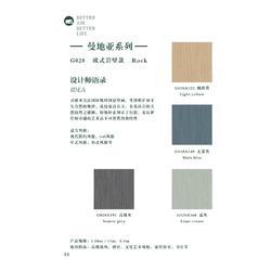 绿晨轶阳-安全环保(图),负氧离子软包,朝阳负氧离子软包批发