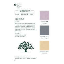 负氧离子软包多少钱-负氧离子软包-绿晨轶阳-健康生活(查看)图片
