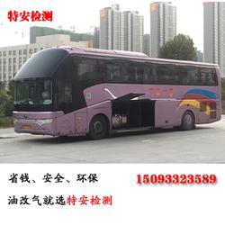 郑州汽车油改气电话-【特安检测】(在线咨询)-郑州汽车油改气图片