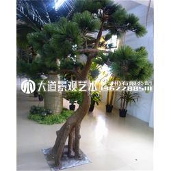 新中式仿真松树迎客松罗汉松绿植花艺样板间展厅客厅酒店玄关摆件图片