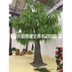 仿真藤条塑料绿植墙仿真垂柳树枝条装饰背景墙体挂饰植物盆栽图片
