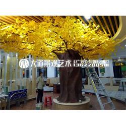 仿真銀杏樹黃色植物 大型真樹干 室內客廳舞臺 拍攝裝飾工程假樹圖片