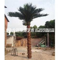 仿真椰子树假椰树大型户外室内装饰热带风景景观植物盆景棕榈假树图片