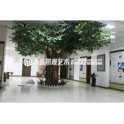 仿真大树 假树 仿真榕树大型 植物客厅发财树 落地装饰定做图片