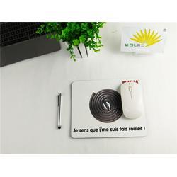 鼠标垫_平面广告鼠标垫定制_葵力橡塑(推荐商家)图片