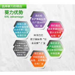 平面广告鼠标垫定制_鼠标垫_葵力橡塑(查看)图片
