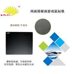 单色鼠标垫、单色鼠标垫工厂、葵力橡塑(优质商家)图片
