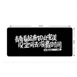 武汉励志桌垫,葵力橡塑,励志桌垫定做图片