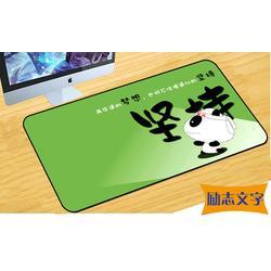 勵志桌墊定制廠家-葵力-南京勵志桌墊圖片
