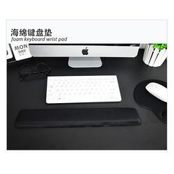 记忆棉键盘垫手托-葵力畅销全国-成都记忆棉键盘垫手托图片