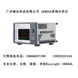二手精密阻抗分析仪:安捷伦4294A HP4294A图片
