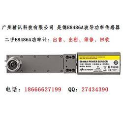 Agilent 6612C 直流电源图片