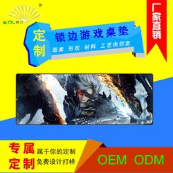 广告鼠标垫、广州葵力、平面广告鼠标垫