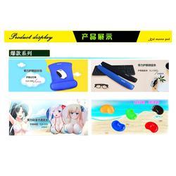 广州葵力,北京广告鼠标垫,记忆棉护腕广告鼠标垫图片