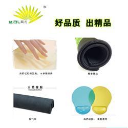 北京广告鼠标垫、葵力橡塑(在线咨询)、护腕广告鼠标垫图片