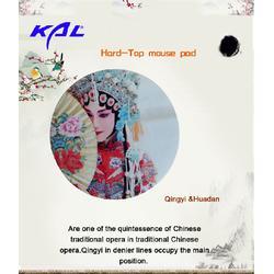 文化礼品鼠标垫,文化鼠标垫,葵力橡塑(图)图片