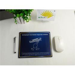 平面鼠标垫多少钱、鼠标垫、葵力橡塑图片